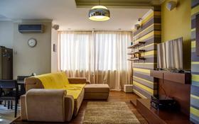 4-комнатная квартира, 125.8 м², 12/21 этаж, Сатпаева за 77 млн 〒 в Алматы, Бостандыкский р-н