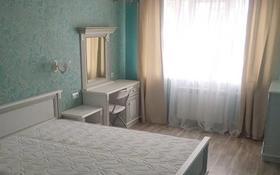 2-комнатная квартира, 70 м², 5/10 этаж посуточно, Керей, Жәнібек хандар 28 за 15 000 〒 в Нур-Султане (Астана), Есиль р-н