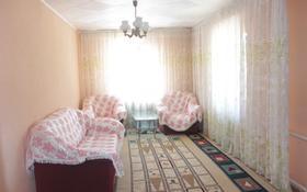 4-комнатный дом, 70 м², Отенай Бейбытшилик 34/2 за 9 млн 〒 в Талдыкоргане