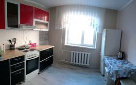 1-комнатная квартира, 45 м², 1/10 этаж посуточно, улица Кривенко 81 — Назарбаева за 6 500 〒 в Павлодаре