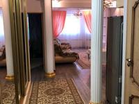 2-комнатная квартира, 54 м² помесячно