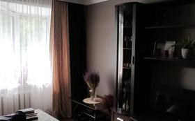 4-комнатная квартира, 73.8 м², 2/9 этаж, Сандригайло 65 за 17.2 млн 〒 в Рудном