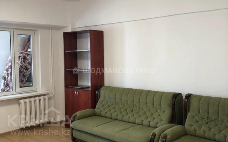 2-комнатная квартира, 54 м², 3/5 этаж, Жамбыла — Муканова за 23.5 млн 〒 в Алматы, Алмалинский р-н