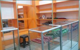 Бутик площадью 9 м², 4 за 1 млн 〒 в Талдыкоргане
