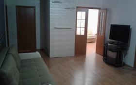 3-комнатная квартира, 90 м², 11/15 этаж, Мәңгілік Ел 19 за 32.5 млн 〒 в Нур-Султане (Астана), Есиль р-н