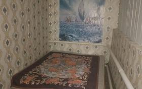 2-комнатный дом помесячно, 50 м², Шахтинская 28б за 50 000 〒 в Алматы, Медеуский р-н