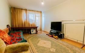3-комнатная квартира, 89 м², 8/12 этаж, Чингиза Айтматова 36 за 24.8 млн 〒 в Нур-Султане (Астана)