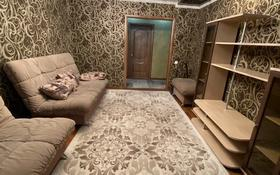 3-комнатная квартира, 59.4 м², 3/5 этаж помесячно, Сураганова 20/2 за 150 000 〒 в Павлодаре