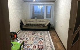 3-комнатная квартира, 61 м², 6/6 этаж, 4-й микрорайон 1 — Каирбекова Текстильщиков за 13.7 млн 〒 в Костанае