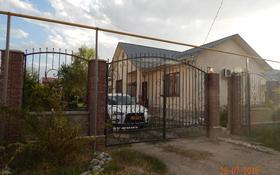 4-комнатный дом, 107 м², 6 сот., Жана куат 256 за 28 млн 〒 в Жана куате