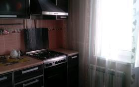 1-комнатная квартира, 35.3 м², 4/5 этаж, 8 мкр 306/1 за 8 млн 〒 в Актобе, мкр 8