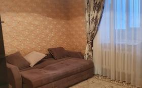 1-комнатная квартира, 38 м², 12/14 этаж, Кордай 77 за 14.3 млн 〒 в Нур-Султане (Астана), Алматы р-н