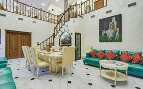 5-комнатный дом посуточно, 220 м², 27 сот., Керей и Жанибек Хандар 452 за 300 000 〒 в Алматы, Медеуский р-н