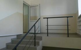 Офис площадью 80 м², Шоссейная — Жунусова за 1 100 〒 в Усть-Каменогорске
