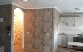 3-комнатная квартира, 48 м², 2/5 этаж посуточно, Ахременко 4 — Медведева за 8 000 〒 в Петропавловске