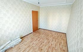 1-комнатная квартира, 28 м², 2/5 этаж, Мкр Жастар за 6.9 млн 〒 в Талдыкоргане