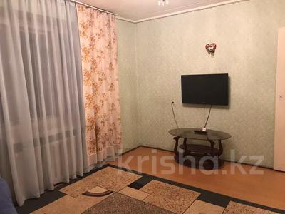 1-комнатная квартира, 35 м², 3/5 этаж посуточно, Абая 153 — Толстого за 4 508 〒 в Костанае