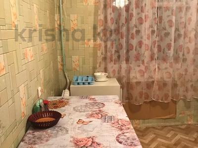 1-комнатная квартира, 35 м², 3/5 этаж посуточно, Абая 153 — Толстого за 4 508 〒 в Костанае — фото 3