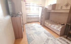3-комнатная квартира, 80 м², 2/5 этаж, Мкр Каратал за 23.8 млн 〒 в Талдыкоргане
