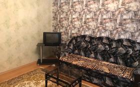 2-комнатная квартира, 51 м² посуточно, Королева 92 за 4 000 〒 в Экибастузе