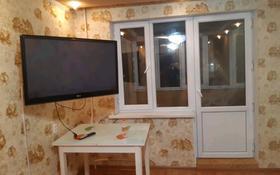 3-комнатная квартира, 58 м², 4/5 этаж помесячно, Мкр Достык 22 — Толебаева за 100 000 〒 в Талдыкоргане