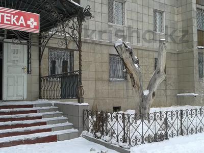 Магазин площадью 335 м², Космонавтов 149 за 60 млн 〒 в Караганде, Казыбек би р-н — фото 2