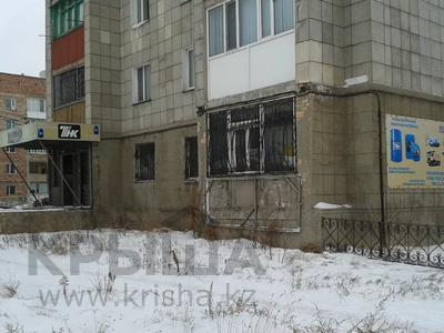 Магазин площадью 335 м², Космонавтов 149 за 60 млн 〒 в Караганде, Казыбек би р-н — фото 5