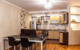 2-комнатная квартира, 100 м², 3/12 этаж посуточно, Аль-Фараби 53 за 15 000 〒 в Алматы, Бостандыкский р-н