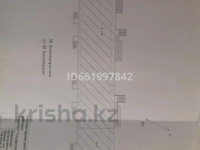 Помещение площадью 153 м², Шаймерден қосшығүлұлы 6/1 за 22 млн 〒 в Нур-Султане (Астана), Сарыарка р-н — фото 7