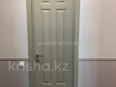3-комнатная квартира, 77 м², 5/9 этаж, Каиыма Мухамедханова 27 за 33 млн 〒 в Нур-Султане (Астана), Есиль р-н — фото 4