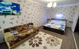 1-комнатная квартира, 35 м², 2/5 этаж посуточно, Назпрбпева 130 — Интернациональной за 8 000 〒 в Петропавловске
