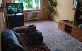 2-комнатная квартира, 56 м², 4/5 этаж, Валиханова 27 — Шухова за 21.5 млн 〒 в Петропавловске