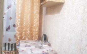 1-комнатная квартира, 38 м², 1/4 этаж посуточно, улица Тохтарова 3 за 6 000 〒 в Риддере