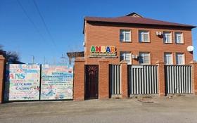 Здание, площадью 600 м², Привокзальный-1, Бергалиев 57А за 90 млн 〒 в Атырау, Привокзальный-1