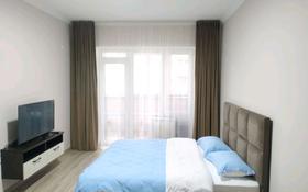 1-комнатная квартира, 45 м², 9/12 этаж посуточно, Кабанбай Батыра 223/161 — Байзакова за 13 000 〒 в Алматы