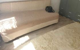 1-комнатная квартира, 20 м², 1/4 этаж, мкр №5, Мкр №5 — Абая за 6.5 млн 〒 в Алматы, Ауэзовский р-н