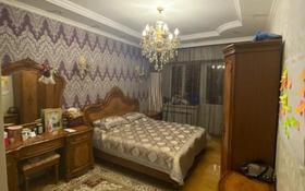 3-комнатная квартира, 86 м², 3/19 этаж, Абая за 45 млн 〒 в Алматы, Бостандыкский р-н
