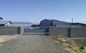 Завод 40 соток, Кайнар за 170 млн 〒