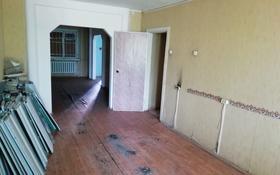 Магазин площадью 61 м², улица Карбышева 9 за 2 000 〒 в Костанае