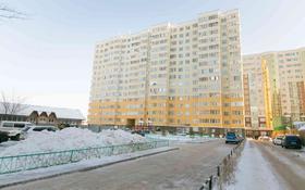 2-комнатная квартира, 58 м², 1/14 этаж, Туркестан за 19 млн 〒 в Нур-Султане (Астана), Есиль р-н