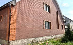 5-комнатный дом, 219.6 м², 10 сот., Акан Сери 59 за 37.5 млн 〒 в Косшы
