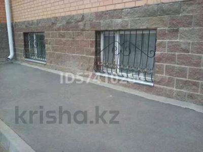 Помещение площадью 63.8 м², Азаттык за 9 млн 〒 в Косшы