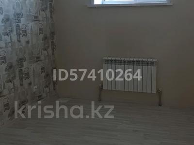 Помещение площадью 63.8 м², Азаттык за 9 млн 〒 в Косшы — фото 6