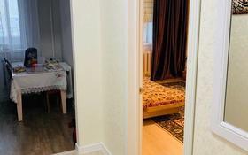 1-комнатная квартира, 40 м², 3/9 этаж, Каныш Сатпаева 31 за 16 млн 〒 в Нур-Султане (Астана), Алматы р-н
