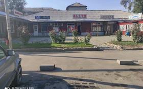 Магазин площадью 225 м², Пр. Суюнбай 192 — Ниже ул.Бекмаханова за 1.4 млн 〒 в Алматы, Турксибский р-н