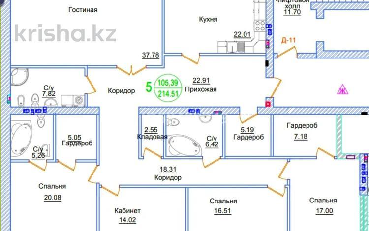 5-комнатная квартира, 215 м², 4/7 этаж, Мангилик Ел 29 за 130 млн 〒 в Нур-Султане (Астана), Есиль р-н