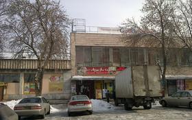 Помещение площадью 48 м², Томаровского 1 — Кульджинский тракт за 42 000 〒 в