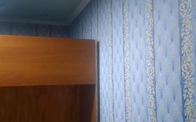 4-комнатная квартира, 61.2 м², 3/5 этаж, Сортировка за 19 млн 〒 в Караганде