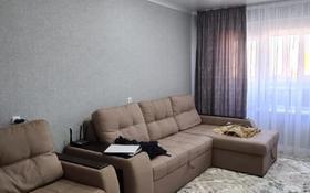 3-комнатная квартира, 65 м², 12/13 этаж, Пр.Абая за ~ 16.4 млн 〒 в Уральске