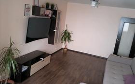 3-комнатная квартира, 73.5 м², 3/5 этаж, мкр Михайловка , Крамского 44/2 за 21.5 млн 〒 в Караганде, Казыбек би р-н